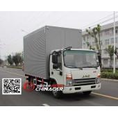 AKL5040TCL vehicle transport vehicle