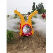 Dual-powered front-mounted blower sprayer 3WF-500LA