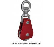 YJ205 ALUM BLOCKS W/SWIVEL EYE
