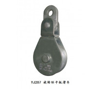 YJ207 SWIVEL EYE BLOCK