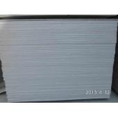 Sale Paper faced gypsum board