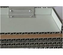 Aluminum corrugated panel