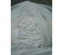 Pure white gypsum powder