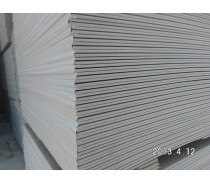 Suspended board plaster board