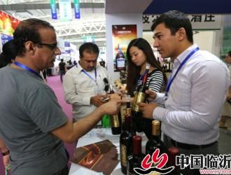 8th China Linyi International Trade and Logistics Fair close