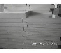 Dry wall partiton pvc gypsum board