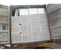 External wall partition plaster board
