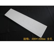 Suspended ceiling aluminum alloy tile