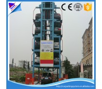2017 hot sale vertical rotary parking system