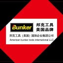 Shandong Bunker Tools Co., Ltd