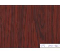 Wood Grain PVC Decorative Film