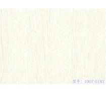 Wood Grain PVC Decorative Lamination Film for Furniture