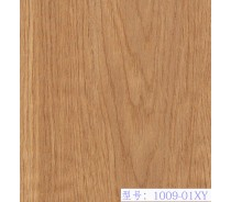 Wood Grain High Quality Lamination PVC Film