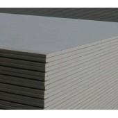 Standard Gypsum Board 2400*1200*9.5mm