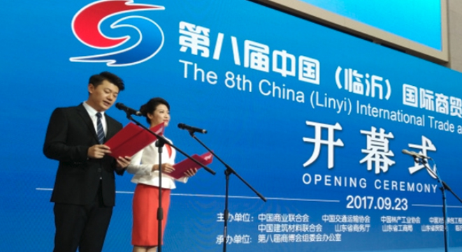 8th China Linyi International Trade and Logistics Fair open