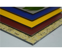 Factory Price Wall Cladding  Aluminum Composite Panel
