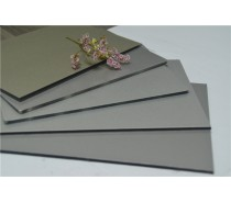 aluminum composite panel/ACP wall panel for signboard