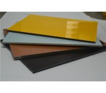 ACP manufacturer /supplier