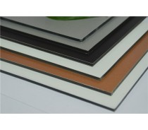 China manufacturer /supplier for alumimium panel