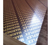 18mm film faced plywood/shuttering plywood