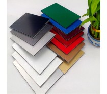 China  aluminum   composite   panel   supplier