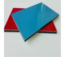 building  material  acp sheet  supplier
