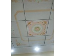 Building materials suspended ceiling tile pvc gypsum tile