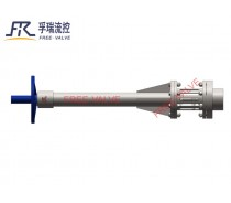 Tank Bottom Valve with Strainer for drilling mud