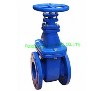 DIN CAST IRON METAL SEATED GATE VALVE,F4(C) PN16