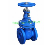DIN CAST IRON GATE VALVE,METAL SEATED,F4, NRS, PN16