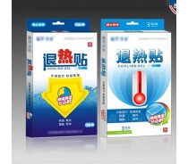 Foldable custom packaging medicine paper box with printing