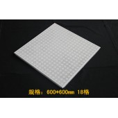 Dry wall partition gypsum  tile