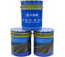 Acrylic Cold Solvent Road Marking Paint