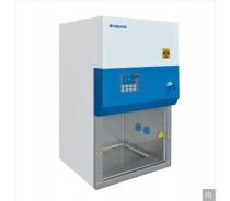 Biobase Ce Certified 11231bbc86 Biological Safety Cabinet