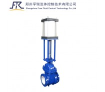 Pneumatic Ceramic Wet Ash Gate Valve