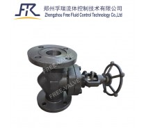 FRJ41Y Forged Steel Flanged Globe Valve Manual Operation