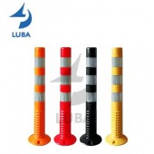 750mm Flexible PU Warning Post
