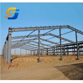 Prefabricated Storage Shed Steel Structure Warehouse