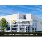 Angola Steel Structure Building Plans Price Prefabricated