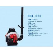 Engine Blower EB650