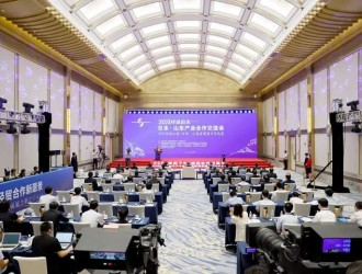 Linyi city organizes listening and watching dialogue Shandong industrial cooperation and exchange Se