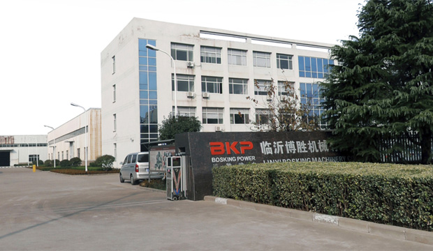 SHANDONG BOSHENG POWER TECHNOLOGY CO.,LTD