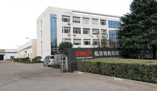 SHANDONG BOSHENG POWER TECHNOLOGY CO.,LTD
