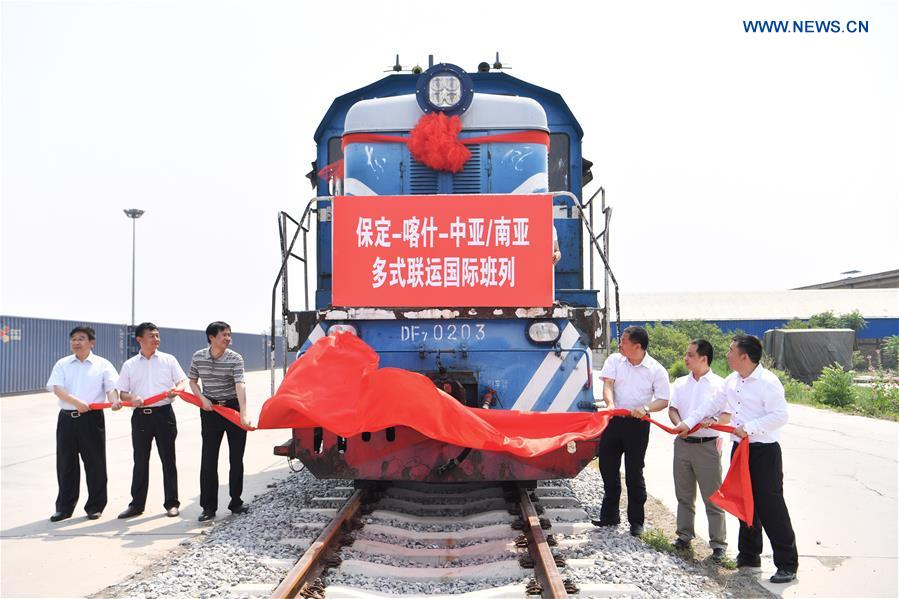 CHINA-HEBEI-BAODING-INT'L-FREIGHT SERVICE (CN)